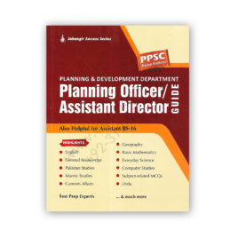 planning officer assistant director guide (ppsc exam pattern) - jahangir book