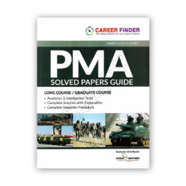pma solved papers guide dogar brother
