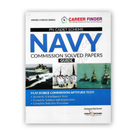 pn cadet scheme navy commission solved papers guide fcat - dogar brother