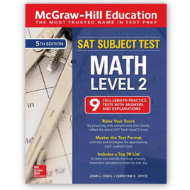 sat subject test math level 2 5th edition mcgraw hill