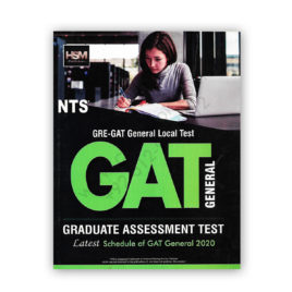 GAT General Graduate Assessment Test By Aamer Shahzad - HSM