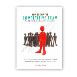 how to top the competitive exam for css pms by dr fahad mumtaz - caravan
