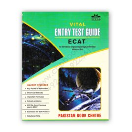 vital ecat entry test guide for admission test
