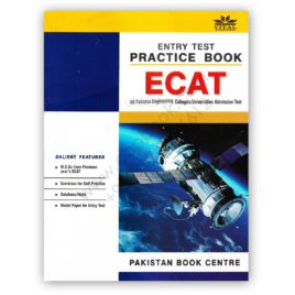 entry test practive book ecat for all pakistan colleges universites - vital