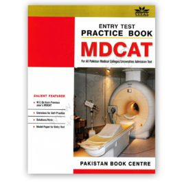entry test practive book mdcat for all pakistan colleges universites - vital