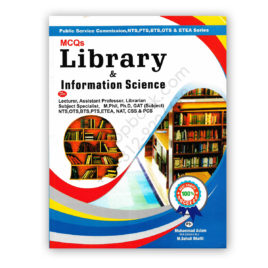 mcqs library & information science by m aslam - bhatti sons