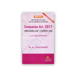 companies act, 2017 llb part 2 (paper 3) by ma chaudhry - n series