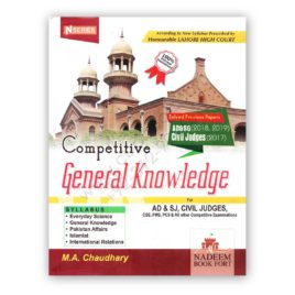 competitive general knowledge 2019 by ma chaudhry - nadeem book