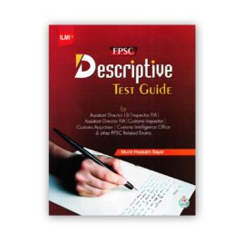 fpsc descriptive test guide (fia, custom, ib) by munir hussain sayal - ilmi