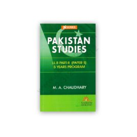 pakistan studies llb part 2 (paper 2) by ma chaudhry - n series