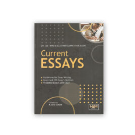 CURRENT ESSAYS For CSS PMS PCS By M Israr Junaid - HSM Publishers