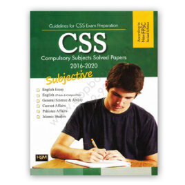 CSS Compulsory Subjects Solved Papers 2016-2020 - HSM