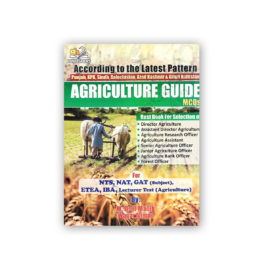 Agriculture Guide MCQs By M Asif Malik & Waqar Ahmed - AH