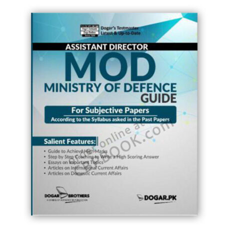 Assistant Director (MOD) Guide for Subjective Paper – Dogar Brother