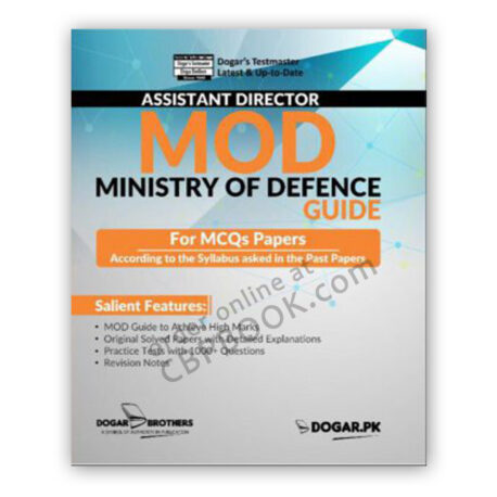 AD Ministry of Defence Guide For MCQs Paper – Dogar Brother