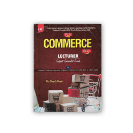 Objective COMMERCE For PCS By Rai Danyal Mansab - ILMI