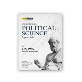 Political Science P1 & 2 By Ahmed Ali Naqvi & Iqra Jalal - JWT