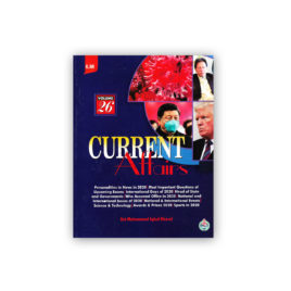 ILMI CURRENT AFFAIRS Volume 26 by Rai M Iqbal Kharal