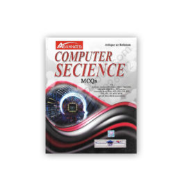 Computer Science MCQs By Attique ur Rehman - ADVANCED