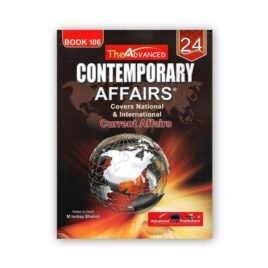 contemporary-affairs-book-106-by-m-imtiaz-shahid-advanced-publisher