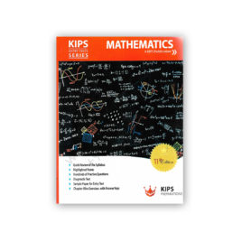KIPS Entry Test Series MATHEMATICS