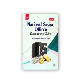 National Saving Officer Recruitment Guide By M Yousuf Sahi - ILMI