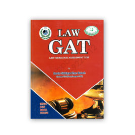 LAW GAT By Safdar Siddiqui Khan Baloch – Irfan Law Book