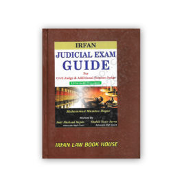 JUDICIAL EXAM GUIDE By M Mumtaz Dogar – Irfan Law Book