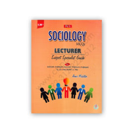 ILMI PCS Sociology MCQs Lecturer/Subject Specialist By Amir Mukhtar