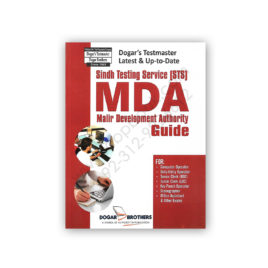 STS MDA Malir Development Authority Guide – Dogar Brother