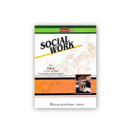 Social Work For PMS CSS By Asghar Ali – Caravan Book