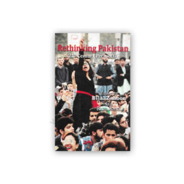 Rethinking Pakistan a 21st Century Perspective By Bilal Zahoor - FOLIO