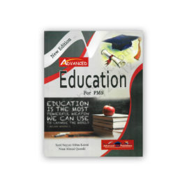 Education For PMS By Syed Nayyar Abbas Kaazmi – Advanced