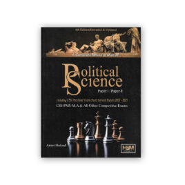 POLITICAL SCIENCE P1 & 2 For CSS/PMS/MA By Aamer Shahzad - HSM Publishers
