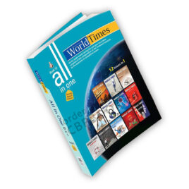 Jahangirs WorldTimes All In One 12 Issues in 1 Book 12 Special Annual Edition 2021