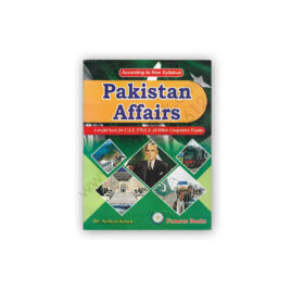 Pakistan Affairs For CSS PMS By Dr Sultan Khan – Famous Books