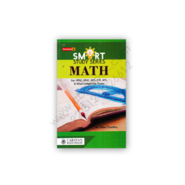 Smart Study Series MATH By M Soban Ch – Caravan Book