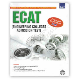 ILMI ECAT Engineering Colleges Admission Test