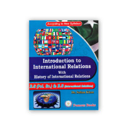 Introduction to International Relations By Dr Sultan Khan