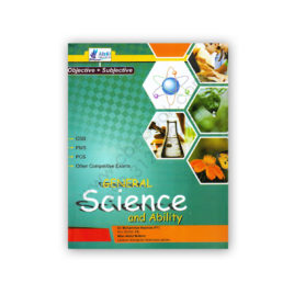 General Science & Ability By M Noman & Mian Abdul Mateen - AHAD