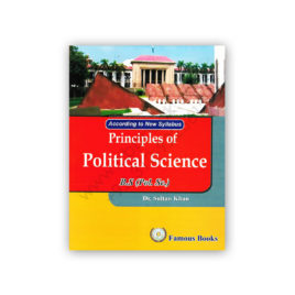 Principles of Political Science By Dr Sultan Khan – Famous Books