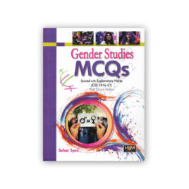 Gender Studies Solved MCQs with Explanations By Sehar Syed - HSM