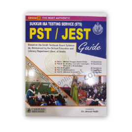 IBA Sukkur PST | JEST Teacher Guide (2021) By Ahmed Najib – Caravan