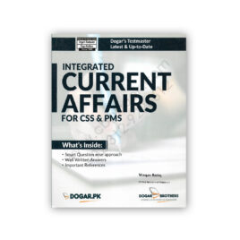 Integrated Current Affairs For CSS PMS By Waqas Rafiq – Dogar Brother