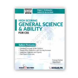 High Scoring General Science & Ability – Dogar Brother