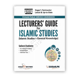 LECTURERS' GUIDE Guide For Islamic Studies - DOGAR Brother
