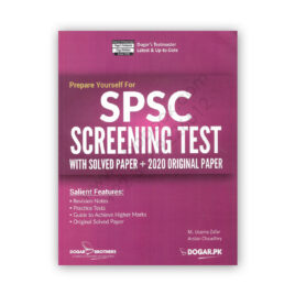 Career Finder Prepare Yourself For SPSC Screening Test By M Usman Zafar