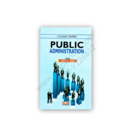 Public Administration CSS Past Papers 1985-2020 - HSM