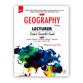 ILMI Geography MCQs Lecturer Subject Specialist By M Yousuf Sahi