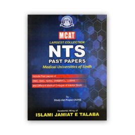 MCAT NTS Past Papers Medical Universities Sindh By Study Aid Project DUHS